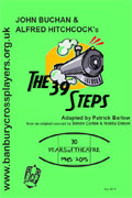 The 39 Steps programme