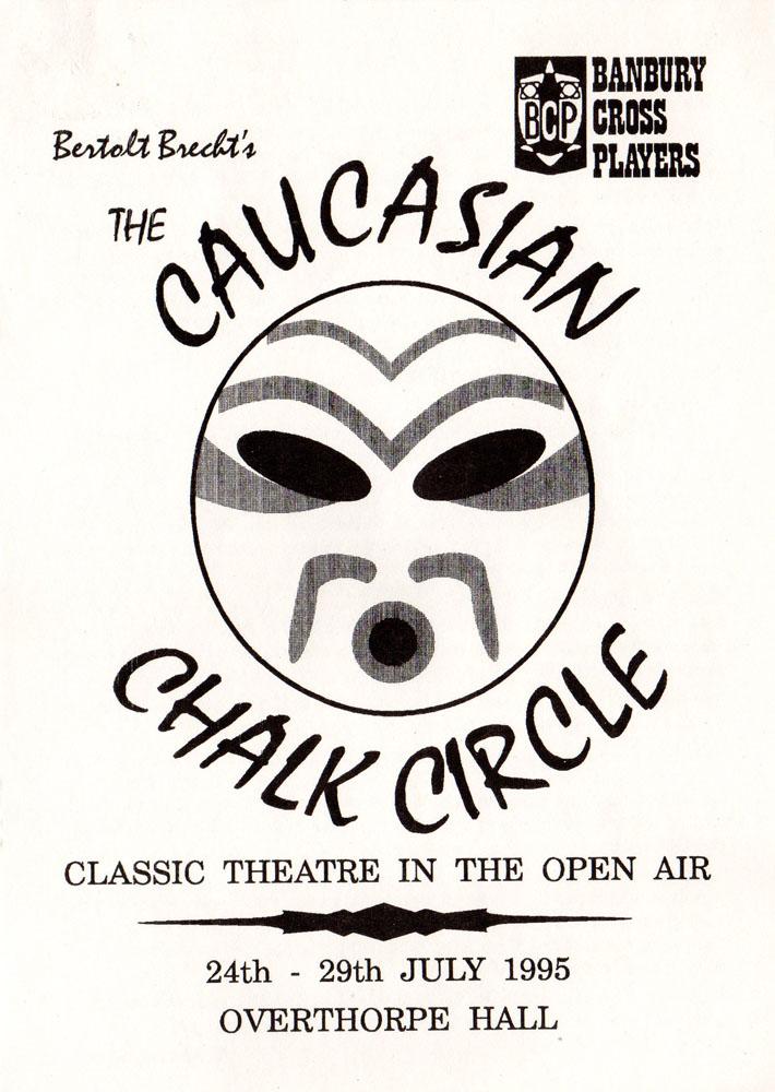 Caucasian Chalk Circle Programme